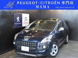 プジョー 3008 オキシゴ Peugeot&Citroenプロショップ