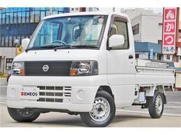 日産 クリッパートラック 660 DX 走行距離約2.9万km エアコン パワステ
