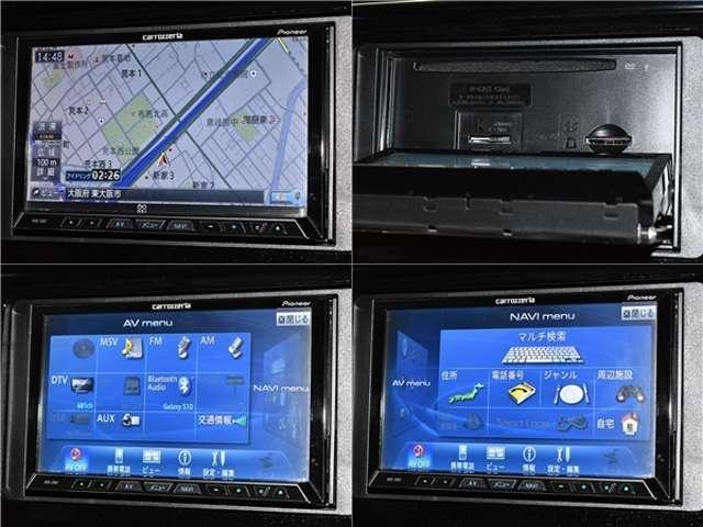 【ナビゲーション】ワイドで明るい液晶画面、簡単な操作方法、多機能ナビゲーション。知らない街でも安心です。 ≪メーカー:パイオニア  型番:AVIC-ZH07≫