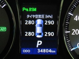 走行距離はおよそ35,000kmです。