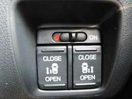両側スライドドアは電動!リモコンキーでも操作OK!気になるお車がございましたら、スグにお問合せください!掲載中でも店頭で商談中あるいは売約済みなんてこともございますので、お急ぎください!
