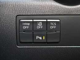 【 車線逸脱警報システム(LDWS) 】車線を検知しドライバーが意図せず車線を逸脱する可能性がある場合に警告してくれるシステムです!