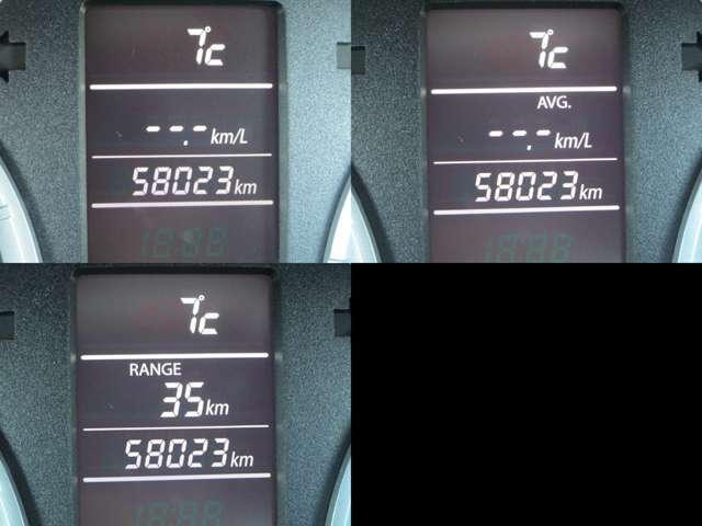 インフォメーションディスプレイに燃費・航続可能距離等色々な情報を表示します。