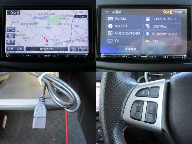 地デジ対応社外SDナビ&CD&MP3&DVDの組み合わせでSDに録音が可能で、USB&BTオーディオで色々なポータブル機器に対応しハンズフリーフォンの使用も可能です。 ステアリングスイッチ付です。