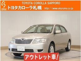 トヨタ カローラ 1.5 X HID 40thアニバーサリーリミテッド 1オーナー車