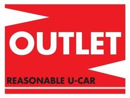 【アウトレット】内外装・タイヤ等、通常 中古車展示するうえでは補修・交換しているものを現状で!されど、車両クリーニング・納車整備・保証の「安心」は省かない。それが「埼玉トヨタのアウトレッド中古車」。