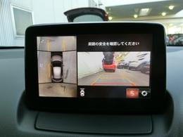 マツダコネクトナビ・DVD再生・地デジ・Bluetooth・360度ビューモニター