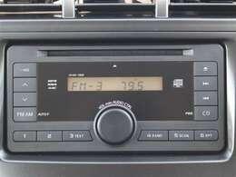 CDチューナー付!お好きな音楽やラジオを聴きながら移動できます!