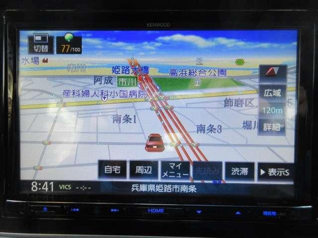 Bプラン画像:KENWOOD製8インチナビに変更するプランです。フルセグTV・DVD・CD録音・Bluetooth等の機能がついています。バックカメラの映像も大きな画面で見ることができるので、安全ですね☆