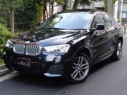 BMW X4 xドライブ28i Mスポーツ 4WD セレクトP ムーンルーフ モカ革シート