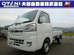 ダイハツ ハイゼットトラック 660 エクストラ SAIIIt 3方開 和歌山 軽自動車 衝突軽減装置付 5年保証
