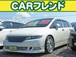 ホンダ オデッセイ 2.4 S HDDナビ/車高調/Linea20AW/車検2年コミ