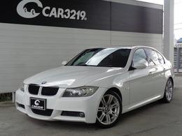 BMW 3シリーズ 320i Mスポーツパッケージ 当社下取り Mスポ パワーシート ETC