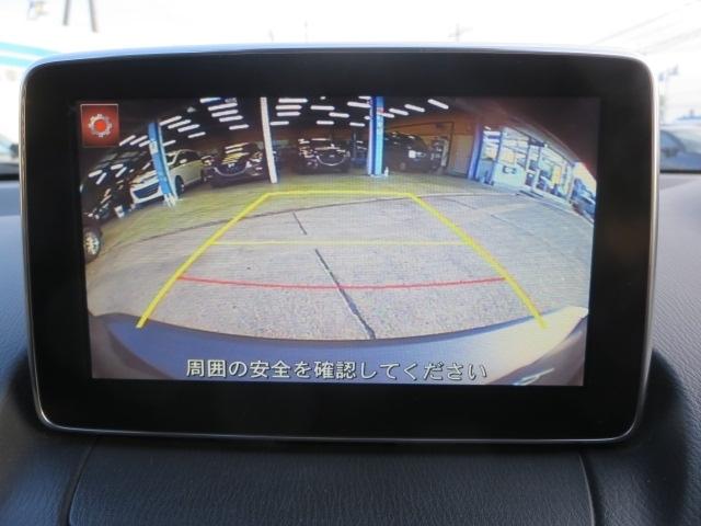 後方確認お助け装備バックカメラ装着車です♪車庫入れも楽々安心です♪バック時は目視確認も忘れずにね♪