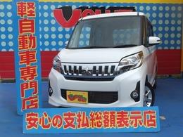 三菱 eKスペース 660 カスタム G ナビTVBカメラ ETC 両側電動扉 禁煙車