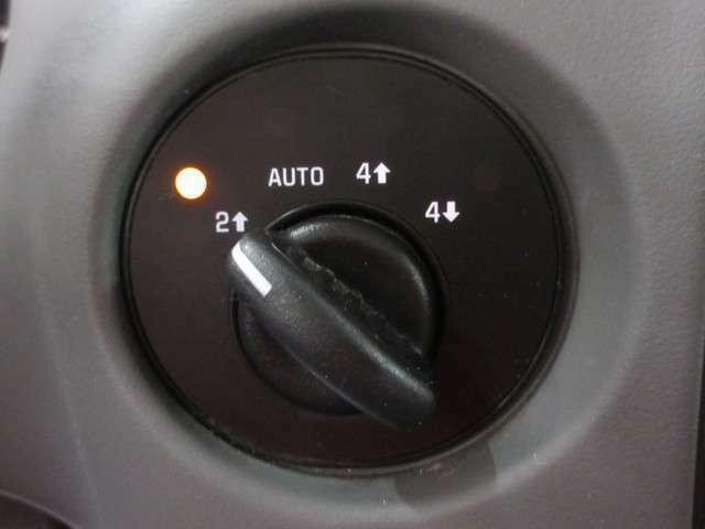切り替え式の4WDですので、あらゆるシーンでの切り替えが可能です♪