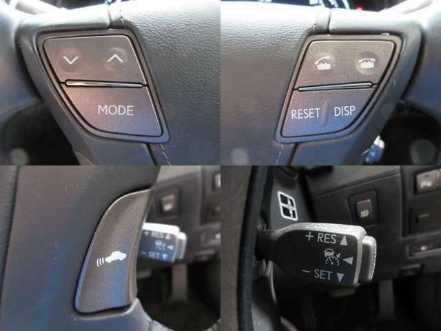 ステアリング部にてオーディオ操作・高速時に一定の速度での走行を可能とする全車速レーダークルーズ付です。