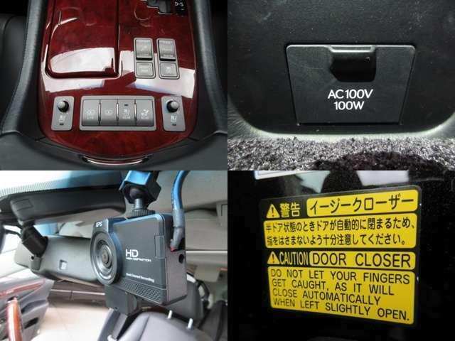 万が一の際でも安心と信頼の、ドライブレコーダー完備済み♪一般家庭用コンセントAC100V付☆