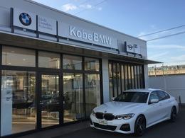 BMW 3シリーズ 320d xドライブ Mスポーツ ディーゼルターボ 4WD ワンオナ全周囲カメラ19AWコンフォート