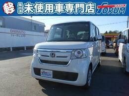 ホンダ N-BOX 660 G EX ターボ ホンダセンシング 4WD