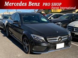 メルセデス・ベンツ Cクラス C200 アバンギャルド AMGライン セーフティ/ベーシックPKG自動追従&駐車