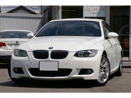 BMW 3シリーズクーペ 335i Mスポーツパッケージ 禁煙車 黒革シート