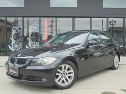 BMW 3シリーズ 320i キセノン/パワーシート/PUSHスタート/ETC