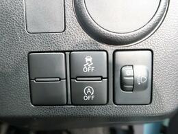 【アイドリングストップ】停車時にブレーキを踏むことでエンジンを停止し、燃費向上や環境保護につなげるという機能です♪【横滑り防止装置】急なハンドル操作時や滑りやすい路面を走行中に車両の横滑りを感知する