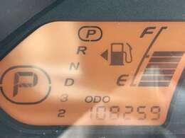 遠方の方にも積極的に販売しております!外部保証も取り扱っておりますので、お車によってはお近くの工場でアフターを受けることが可能です!