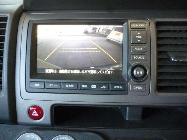 リアカメラ装備、後方確認で安全運転