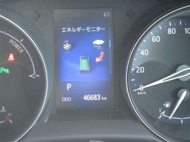 大きく見やすいスピードメーター インフォメーションディスプレイあり 距離もまだまだこれからです!