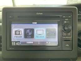 ディスプレイオーディオが搭載されているのでテレビを見ることができるので運転中も退屈ではなくなりますよ!