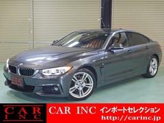 BMW 4シリーズグランクーペ の中古車 420i Mスポーツ 千葉県四街道市 198.0万円