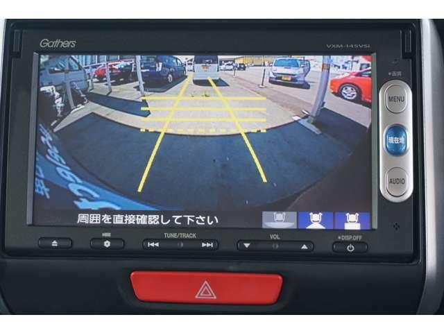 バックカメラ連動!ガイドラインも表示されるのでバック駐車が苦手な方でも安心ですね♪車庫入れの苦手なお客様!もう心配いりません。バックモニターがあれば、ぶつける心配一切無し?!重宝してくれると思います!