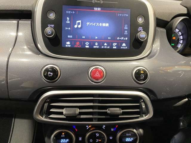 Bluetoothオーディオでスマートフォン内の音楽が再生できます!