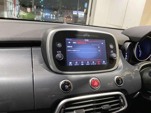 Bluetoothでスマートフォンに連携可能!