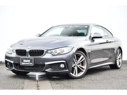 BMW 4シリーズクーペ 435i Mスポーツ ワンオーナ黒革ガラスサンルーフDアシスト
