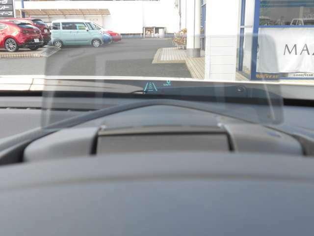 視点変化を抑えるアクティブドライブディスプレーで「ひやり!はっと!」事故を抑止します。