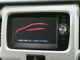 【メモリーナビ】地デジ『嬉しいナビ付き車両ですので、ドライブも安心です☆もちろん各種最新ナビをご希望のお客様はスタッフまでご相談下さい♪』