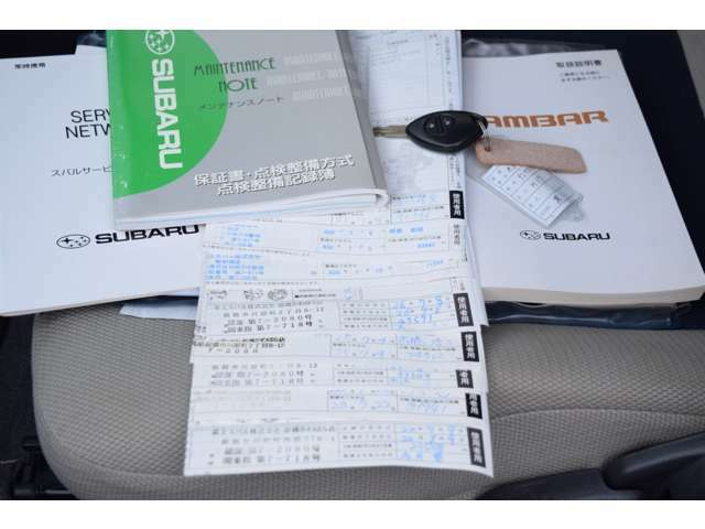 ◆新車時保証書・取説・点検記録8枚・キーレスキー◆