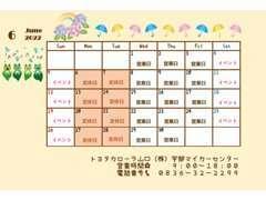 1月の営業カレンダーです☆2021年もよろしくお願い致します(^^♪