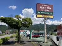 熊本トヨタ自動車 アウトガルテン八代