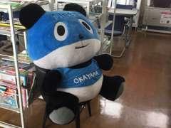 ネッツトヨタ岡山のイメージキャラクター「ネッツおかパンダ」もお客様のお越しをお待ちいたしております♪