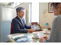 スタッフは地域出身者です。地域に精通したスタッフが購入からメンテナンスのアドバイスをいたします。