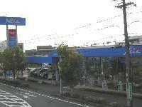 ネッツトヨタ静浜(株) 磐田今之浦マイカーセンター