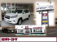当社の新車販売店(新本宮店)も隣接しております。試乗車や話題の新車も多数ご用意しております♪こちらもぜひご覧ください♪