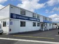 ネッツトヨタ静岡(株) フォルクスワーゲン静岡草薙