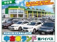 山形トヨペット(株) 中古車ランド東バイパス