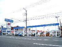 ネッツトヨタスルガ(株) U-Car三島
