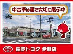 伊那ICから車で15分。153号線へ出て飯田方面へ 水神町南交差点横